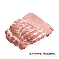 优膳房蛋白桑猪肉鲜中排段