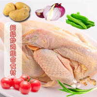 超级炒鸡食材组合 会员特享  大盘鸡食材组合