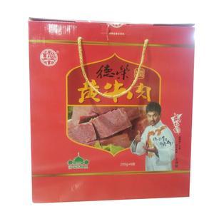 德荣黄牛肉礼盒装