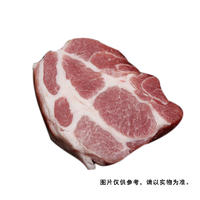 优膳房蛋白桑猪肉鲜带皮前腿肉  1kg