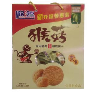 精品猴菇饼干休闲零食