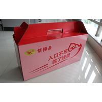 【优膳房】自繁自养优质蛋白桑好猪肉礼盒3kg