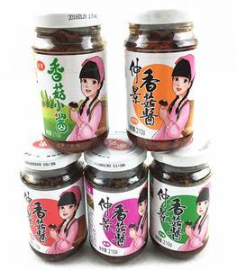 仲景香菇酱210g  精品蘸料